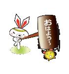 ウサ晴らすちゃん(個別スタンプ:01)