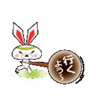 ウサ晴らすちゃん(個別スタンプ:03)