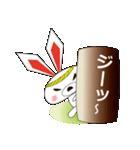 ウサ晴らすちゃん(個別スタンプ:05)