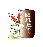 ウサ晴らすちゃん(個別スタンプ:06)
