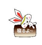ウサ晴らすちゃん(個別スタンプ:07)
