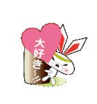 ウサ晴らすちゃん(個別スタンプ:10)