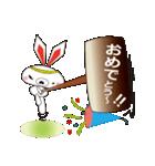 ウサ晴らすちゃん(個別スタンプ:12)
