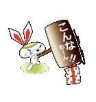 ウサ晴らすちゃん(個別スタンプ:16)