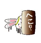ウサ晴らすちゃん(個別スタンプ:17)