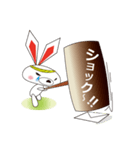 ウサ晴らすちゃん(個別スタンプ:18)