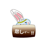 ウサ晴らすちゃん(個別スタンプ:20)