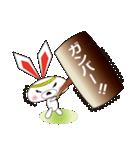 ウサ晴らすちゃん(個別スタンプ:22)