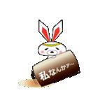 ウサ晴らすちゃん(個別スタンプ:23)