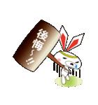 ウサ晴らすちゃん(個別スタンプ:24)