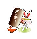 ウサ晴らすちゃん(個別スタンプ:25)