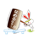 ウサ晴らすちゃん(個別スタンプ:26)
