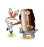 ウサ晴らすちゃん(個別スタンプ:28)