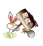 ウサ晴らすちゃん(個別スタンプ:29)