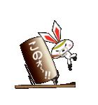 ウサ晴らすちゃん(個別スタンプ:30)