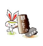 ウサ晴らすちゃん(個別スタンプ:31)