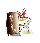 ウサ晴らすちゃん(個別スタンプ:32)