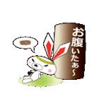 ウサ晴らすちゃん(個別スタンプ:33)