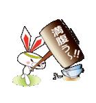 ウサ晴らすちゃん(個別スタンプ:34)