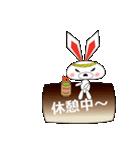 ウサ晴らすちゃん(個別スタンプ:35)