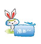 ウサ晴らすちゃん(個別スタンプ:36)