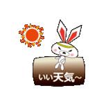 ウサ晴らすちゃん(個別スタンプ:37)