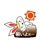 ウサ晴らすちゃん(個別スタンプ:38)