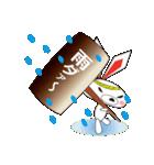 ウサ晴らすちゃん(個別スタンプ:39)