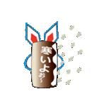 ウサ晴らすちゃん(個別スタンプ:40)