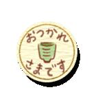 まんまる和紙のしーる風すたんぷ(個別スタンプ:3)