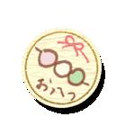 まんまる和紙のしーる風すたんぷ(個別スタンプ:5)