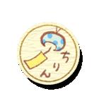 まんまる和紙のしーる風すたんぷ(個別スタンプ:9)