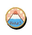 まんまる和紙のしーる風すたんぷ(個別スタンプ:10)