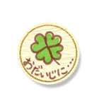 まんまる和紙のしーる風すたんぷ(個別スタンプ:20)
