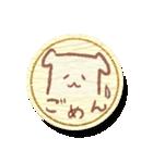 まんまる和紙のしーる風すたんぷ(個別スタンプ:24)