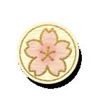 まんまる和紙のしーる風すたんぷ(個別スタンプ:30)