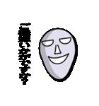 敬語な仮面(個別スタンプ:01)