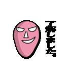 敬語な仮面(個別スタンプ:02)