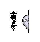 敬語な仮面(個別スタンプ:05)