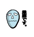 敬語な仮面(個別スタンプ:06)