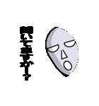 敬語な仮面(個別スタンプ:07)