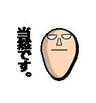敬語な仮面(個別スタンプ:08)
