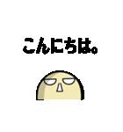 敬語な仮面(個別スタンプ:09)