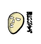 敬語な仮面(個別スタンプ:11)