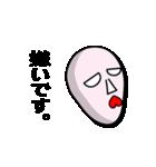 敬語な仮面(個別スタンプ:16)