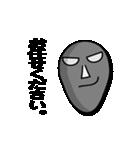 敬語な仮面(個別スタンプ:17)