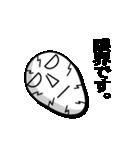敬語な仮面(個別スタンプ:18)