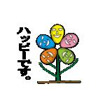 敬語な仮面(個別スタンプ:24)
