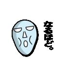 敬語な仮面(個別スタンプ:26)