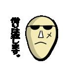 敬語な仮面(個別スタンプ:27)
